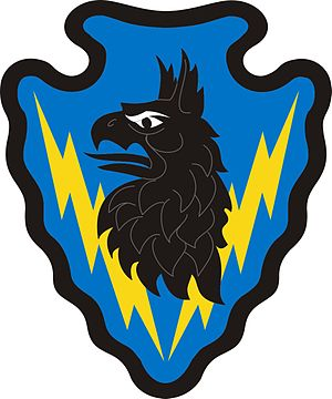 Military Intelligence Corps (United States Army) - Image: 71st Bf SB SSI