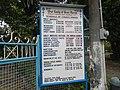 9336BF Homes, Sucat, Parañaque City 02.jpg