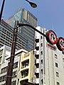 9 Chome-7 Akasaka, Minato-ku, Tōkyō-to 107-0052, Japan - panoramio - hello-go.jpg