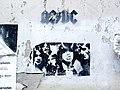 ACDC Stencil on ACDC Lane.JPG