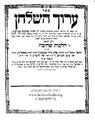 AHS-shaar-YD-A2.png
