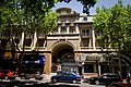 ALTURA Argentina Wine Tourism - Mendoza, Pasaje San Martín - panoramio.jpg