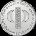 AM-2013-500dram-AlphabetAg-b35.png