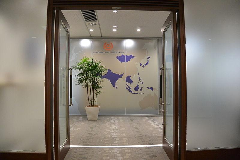 File:APO headquarters.jpg