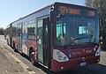 ATAC Irisbus Citelis (493).jpg