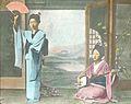 A Geisha House (4787679079).jpg