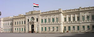 Abdeen Palace - The main facade of the Palace.