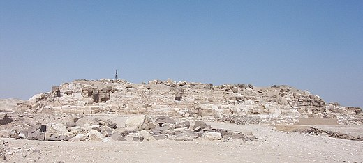 The ruined pyramid of Djedefre at Abu Rawash Abu Rawash Pyramid.jpg