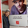 Achraf Baznani - Inside my Dreams Solo Exhibition.jpg