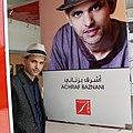Achraf Baznani - Inside my Dreams Solo Exhibition.jpg