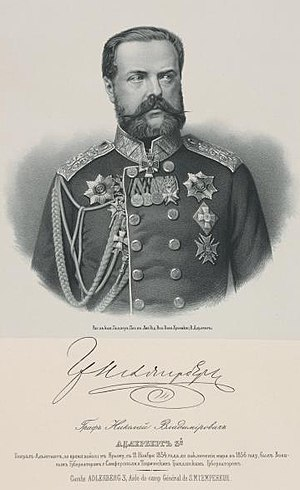 Count Nikolay Adlerberg - Image: Adlerbergnv
