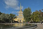 Admirality Saint Petersburg SE facade and park fountain.jpg