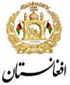 Afghanistan emblem color.png
