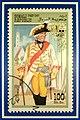 Aid General – Stamp Somali Republic 1997.jpg
