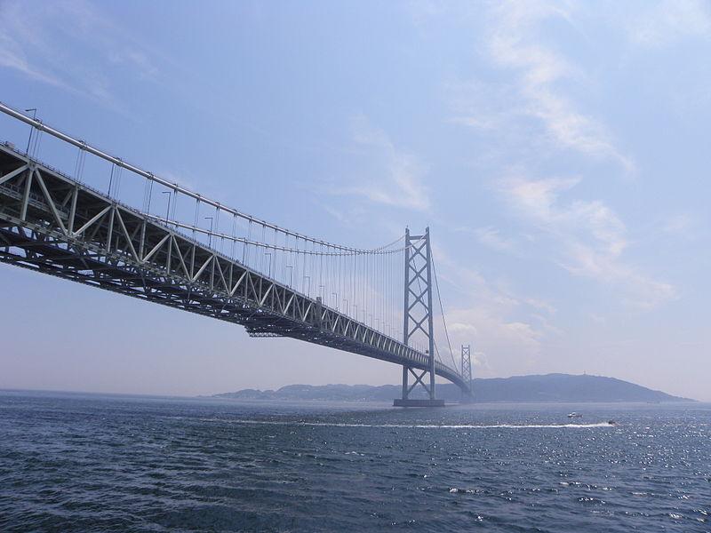 File:Akashi Kaikyo Bridge from Akashi side.jpg