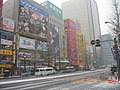 Akihabara Main Street at 11-49 a.m. on Saturday 8 February 2014.JPG