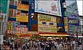 Akihabara buildings 03.JPG