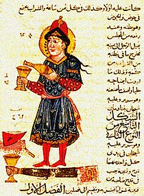 Al-Djazari automate verseur de vin.jpg