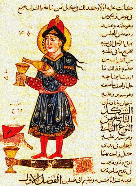 Dosya:Al-Djazari automate verseur de vin.jpg