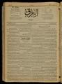 Al-Iraq, Number 150, November 27, 1920 WDL10246.pdf