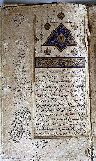 Abu al-Hakam al-Kirmani - Al-Kirmani, Commentary on 'Causes and symptoms'