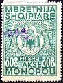 Albania Italian occupation 0.08 Fr customs revenue stamp c. 1941 used 1944.JPG