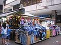 Albert Mall 2.JPG