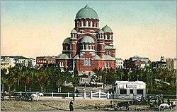 Alexandro-Nevsky Cathedral Tsaritsyn.jpg