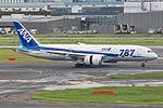 All Nippon Airways, Boeing 787-8 Dreamliner, JA816A (16710217039).jpg