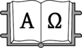 Alpha and Omega book.png