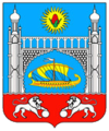 Coat of arms of Alupka