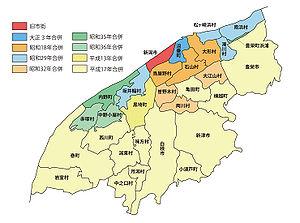 気象庁 | 週間天気予報: 新潟県