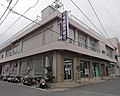 Amami credit union.JPG