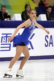 Amanda DOBBS Cup of China 2010.jpg
