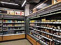 Amazon Go - Seattle (20180804111221).jpg