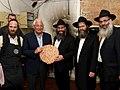 Ambassador visit Kfar Chabad 2018 (39112925320).jpg
