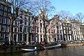 Amsterdam-Theatre Museum Herengracht 68.jpg