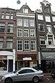 Amsterdam - Haarlemmerstraat 103.JPG