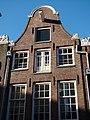 Amsterdam Haarlemmerstraat 123 (2) 1388.jpg