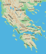Ancient Regions Mainland Greece.png