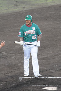 Andruw Jones rakuten.jpg