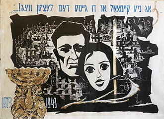 Mordechai Anielewicz - Anielewicz and girlfriend Mira Fuchrer in the destroyed Warsaw Ghetto (a painting by Shimon Garmize)