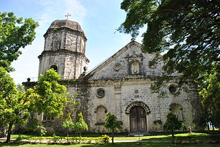 Anini-y Municipality of the Philippines in the province of Antique