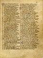 Anseïs de Carthage, Bibliothèque nationale de France, ms fr. 1598, page 53r.jpg