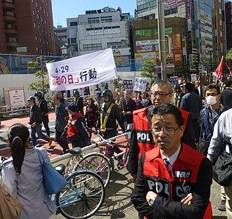 Shōwa Day - A protest against Shōwa Day, 2016