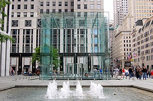 English: The Apple Store at 59th Street and Fi...