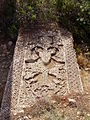 Aprank or Surb David Monastery third fallen Khachkar.jpg