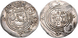 Arab-Sasanian Dirham in the name of Ubayd Allah ibn Ziyad.jpg