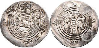 Ubayd Allah ibn Ziyad - Silver dirham following Sassanid motives, struck in the name of Ubayd Allah