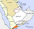 Arabia ar.png